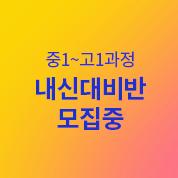 1학기 회원모집